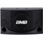 Loa BMB 300SE
