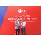 [ Sự Kiện ] Tưng bừng khai trương LG BrandShop Tâm Hằng .