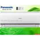 Cách phân biệt máy điều hòa Panasonic thật và máy nhái